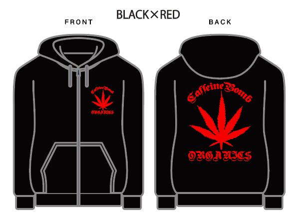 【CAFFEINE BOMB】Organics zip-up hoodie