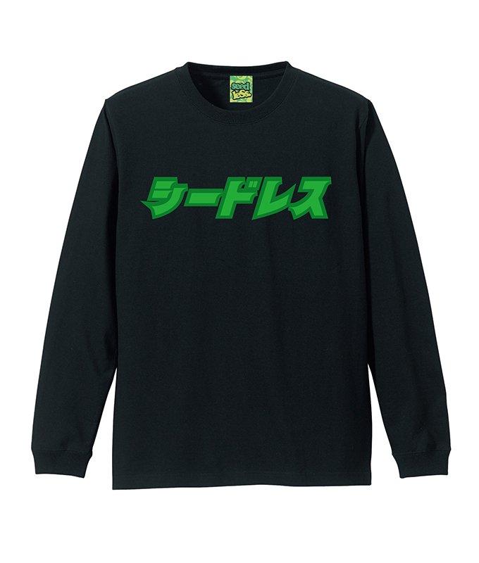 katakana logo L/S tee
