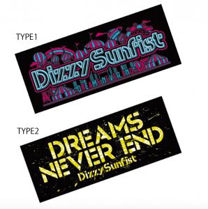 【Dizzy Sunfist】ドリネバタオル