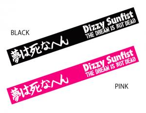 【Dizzy Sunfist】夢は死なへんラバーバンド