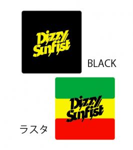 【Dizzy Sunfist】リストバンド