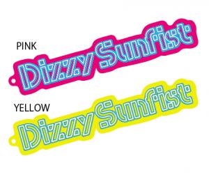 【Dizzy Sunfist】キーホルダー