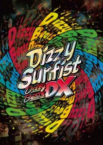 【Dizzy Sunfist】Dizzy Beats DX