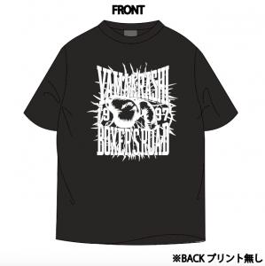 【山嵐】BOXER'S ROAD Tシャツ