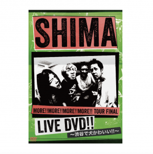 【SHIMA】MORE!!MORE!!MORE!!MORE!!TOUR FINAL LIVE DVD!!〜渋谷で犬かわいい!!〜