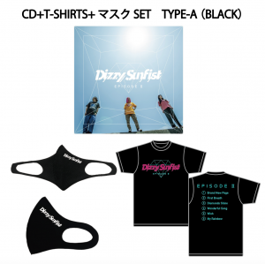 【Dizzy Sunfist】EPISODE � CD+T-shirts+マスクセット【TYPE-A】