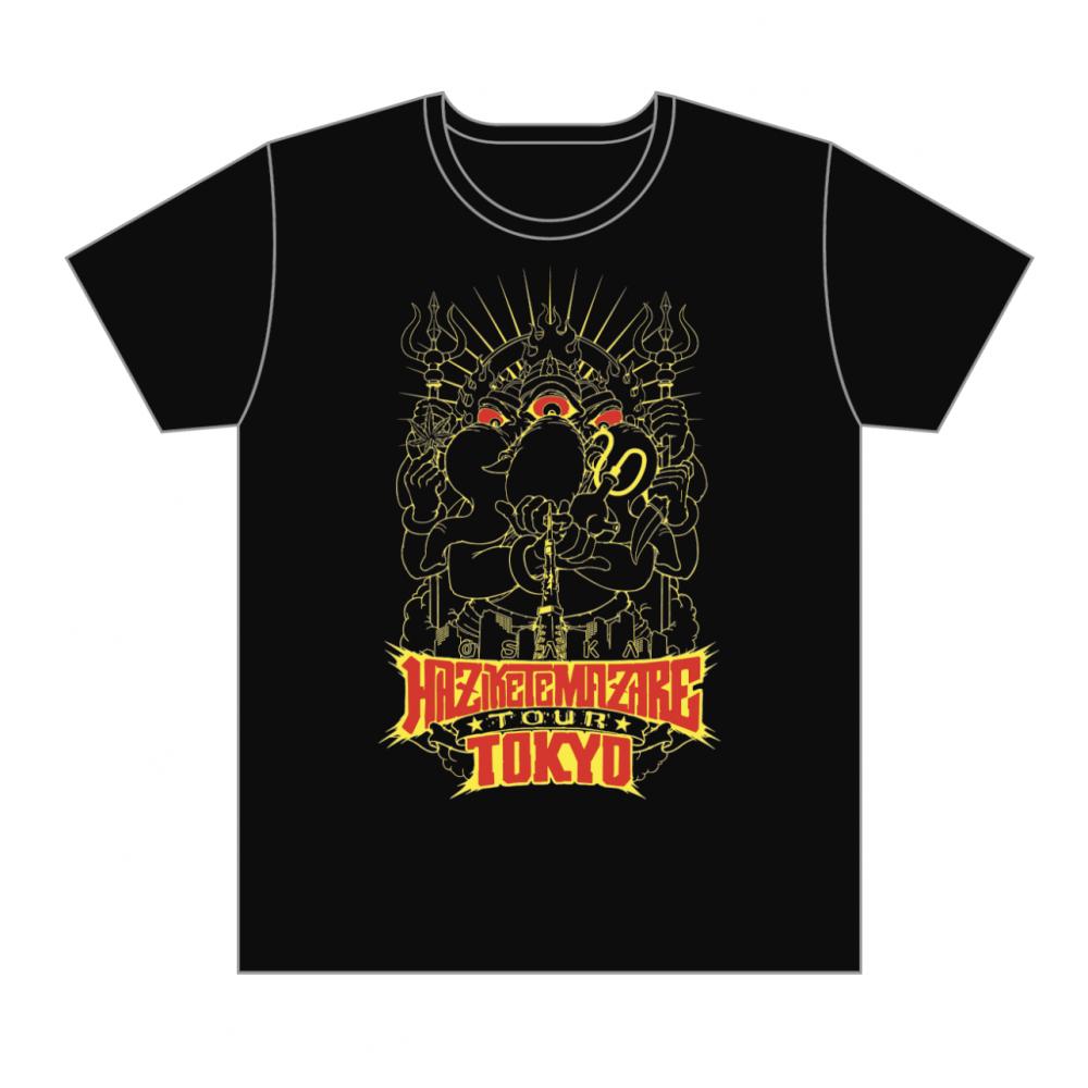 【HAZIKETEMAZARE TOUR】オフィシャルTシャツA【TOKYO】