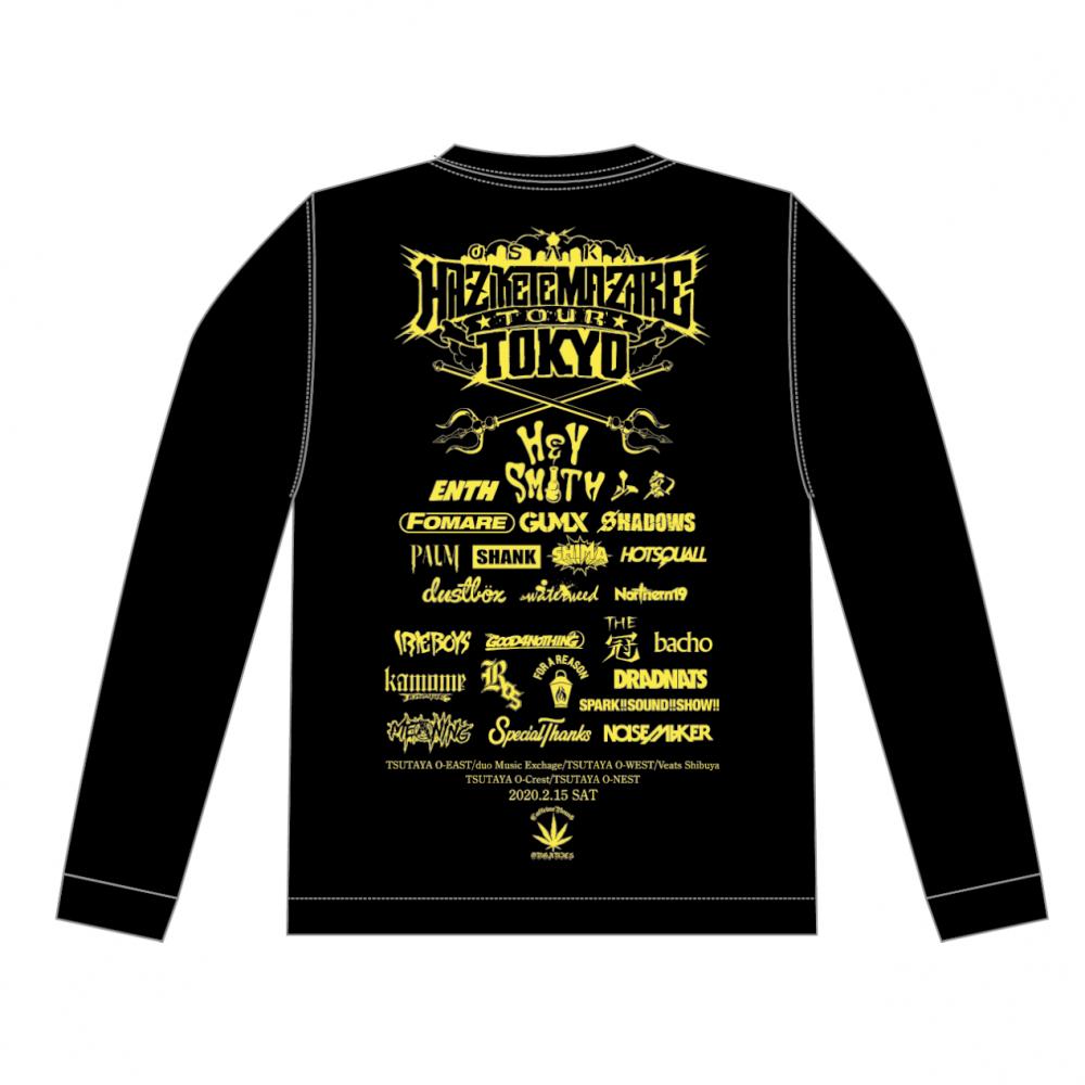 【HAZIKETEMAZARE TOUR】ロンT【TOKYO】
