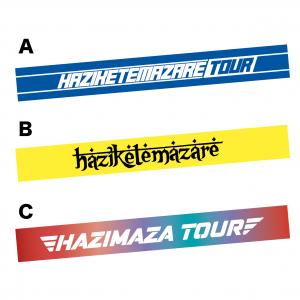 【HAZIKETEMAZARE TOUR】ラバーバンド