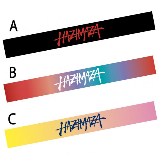 【HAZIKETEMAZARE 2020】ラバーバンド