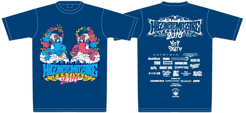 【HAZIKETEMAZARE 2016】オフィシャルシャツA