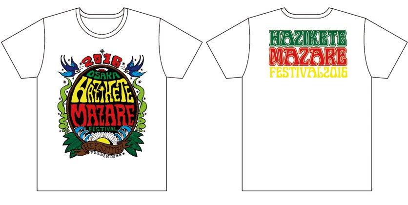【HAZIKETEMAZARE 2016】オフィシャルTシャツD