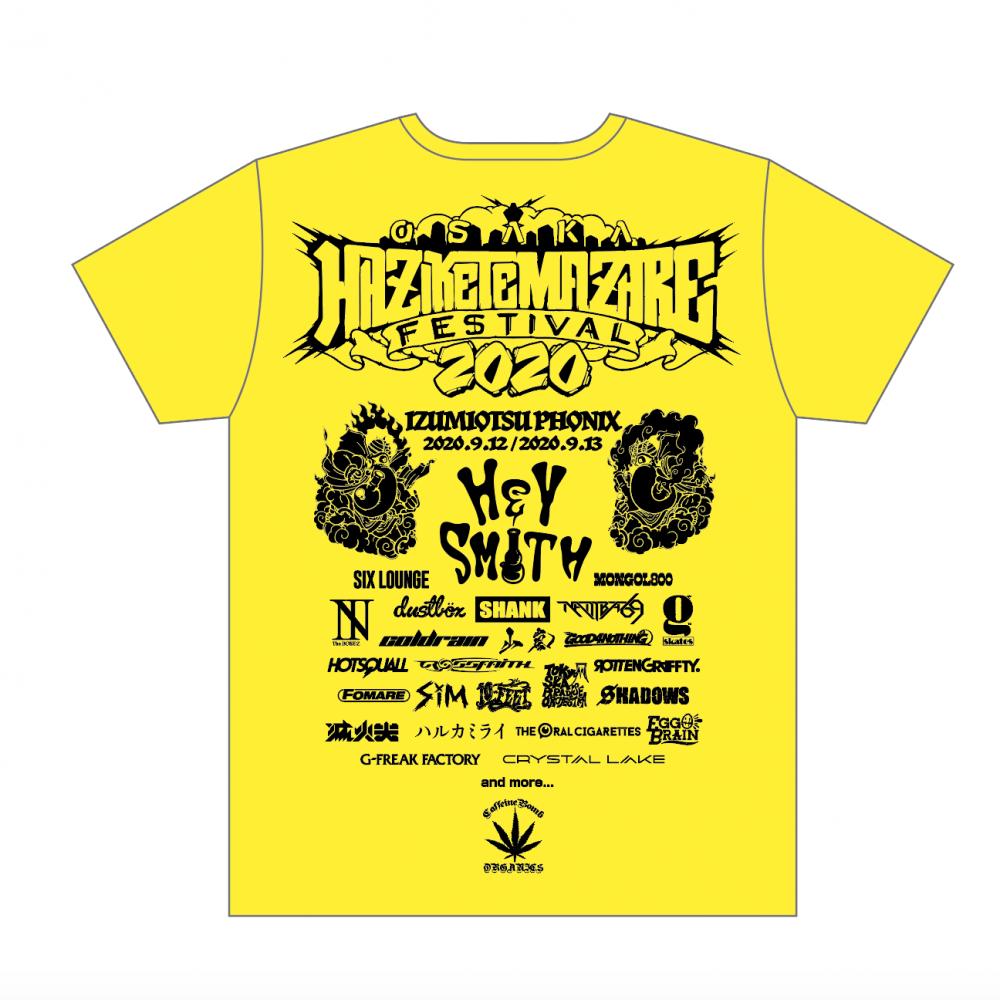 【HAZIKETEMAZARE 2020】オフィシャルTシャツA