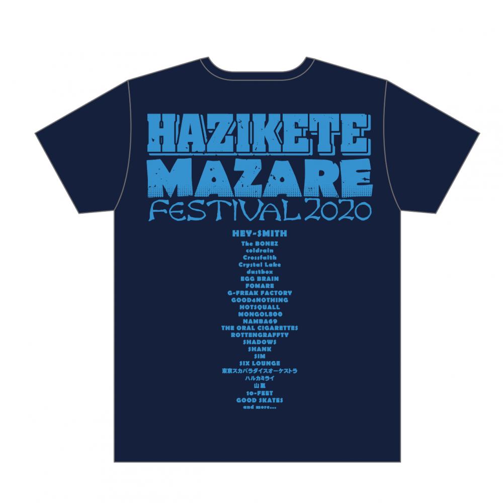 【HAZIKETEMAZARE 2020】オフィシャルTシャツB