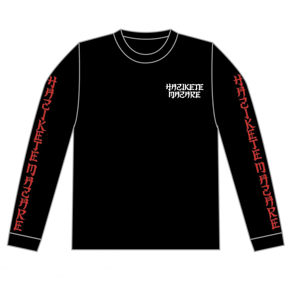 【HAZIKETEMAZARE 2020】オフィシャルロングスリーブTシャツA