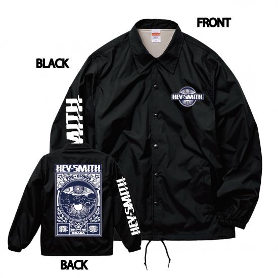 【HEY-SMITH】Fog And Clouds Coach Jacket ※受注生産