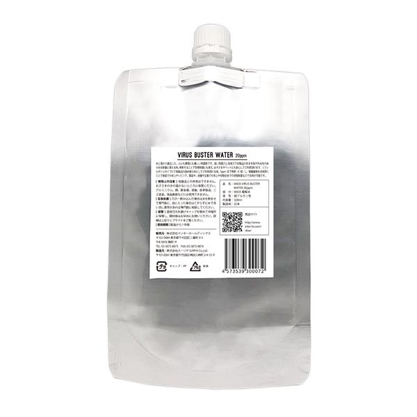 MIOX VIRUS BUSTER WATER マイオックスウィルスバスターウォーター 20ppm/500ml リフィルボトルタイプ