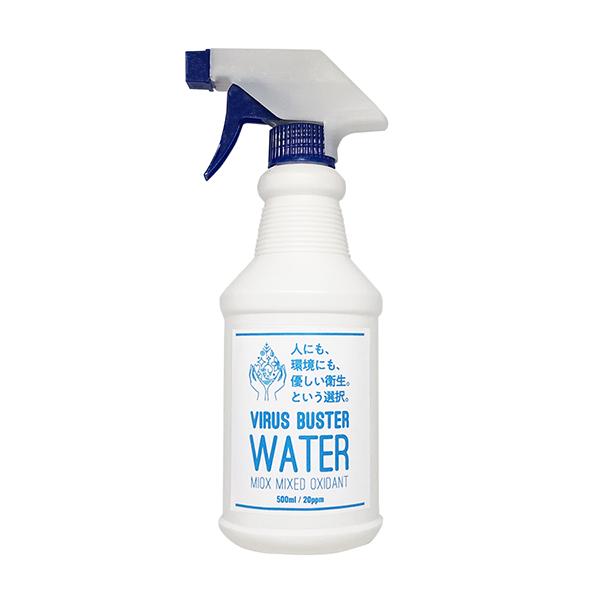 MIOX VIRUS BUSTER WATER マイオックスウィルスバスターウォーター 20ppm/500ml スプレーガンボトルタイプ