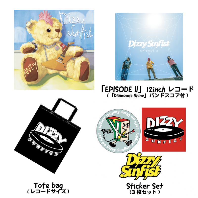 【Dizzy Sunfist】3rd Single 「ANDY」 SPECIAL SET【完全数量限定版】