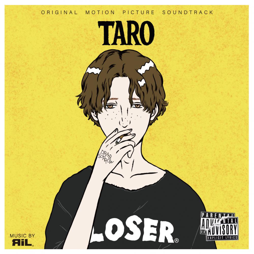 【RiL】1st EP『TARO』