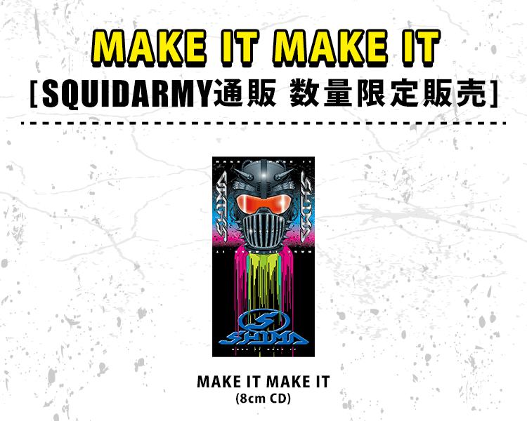 【SHIMA】MAKE IT MAKE IT【8cm CD】