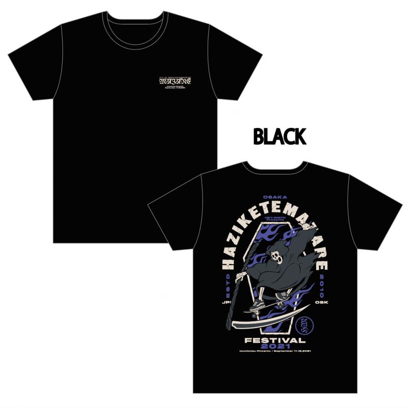 【HAZIKETEMAZARE 2021】オフィシャルTシャツE