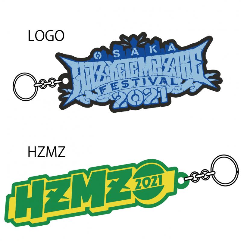 【HAZIKETEMAZARE 2021】キーホルダー
