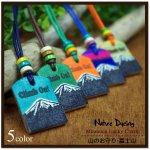 メッセージが書ける山のお守り(登山のお守り)染色革 富士山 ネイチャー5色