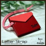 ☆メッセージが書けるレターストラップ☆(本革)オリジナルボックス、サインカード付 カラーD