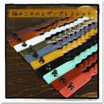 編みこみレザーブレスレット(牛本革)21-22cm