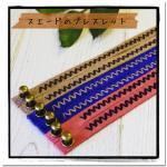 スエードのブレスレット(山刺繍)19-20cm、22-23cm 2サイズ(カフェオレ、ブルーパープル、ピンク)