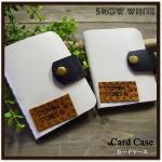 カードケース(牛革)スノーホワイト×ダークネイビー