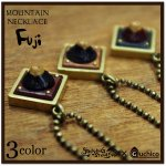Mountain Necklace 『FUJI』 マウンテンネックレス『フジ』 3カラー レザーポーチ付