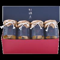 牡蠣屋のオイル漬け4瓶箱入りセット