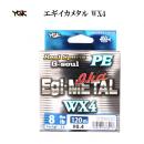 YGKよつあみ G-soul エギ&メタル 180m