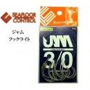 シーフロアコントロール JAM ジャムフック ライト