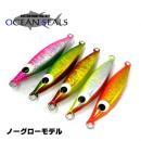 オーシャンシールズ 【Ocean Seals】 ペーシェ (PESCE) 120g