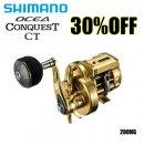 シマノ オシアコンクエストCT  300HG 301HG