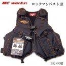 MCワークス 【MC works'】 ロックマン ベスト1R RMV-1R