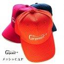 カーペンター メッシュCAP