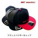 MCワークス 【MC works'】 フラットバイザーキャップ