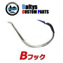 ベイティーズ 【Baitys】 ブレイクフック Bフック シワリ4/0カスタム