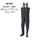 リバレイ RBB 3Dシュープリームウエイダー No.8894