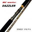 MCワークス ダズラーDZ802LF SPモデル