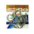 キンリュウ【kinryu】 スズ伊セ尼