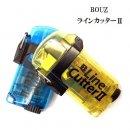 ボウズ 【BOUZ】 ラインカッター�