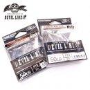 ビックオーシャン 【Fishing Fighters】 デビルライン (DEVIL LINE) 40LB 50LB 80LB 100LB