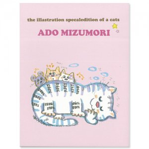 猫ちゃんたちの本-the special edition of illustration of cats-