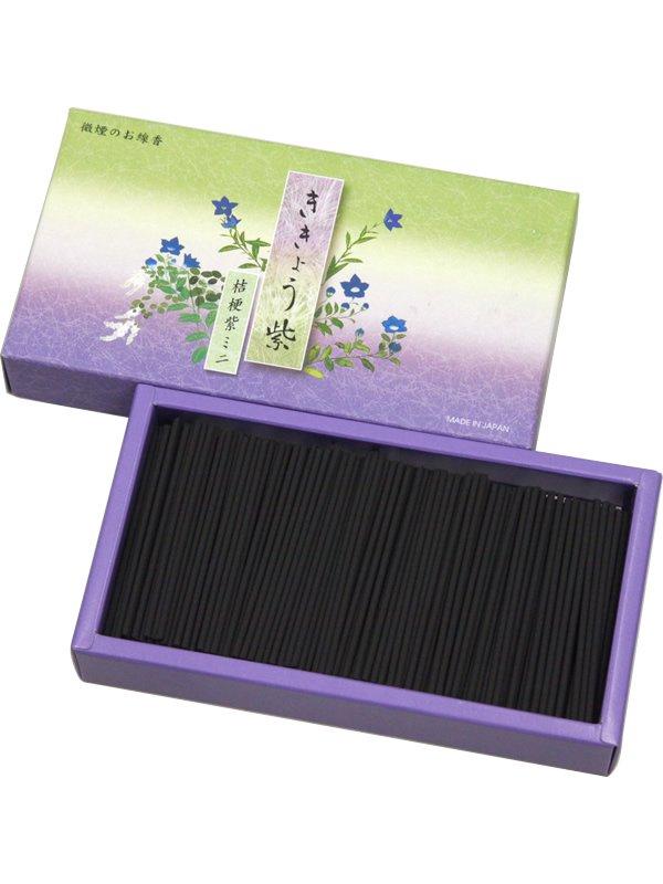 ききょう紫 ミニ寸140g(販売店限定品)