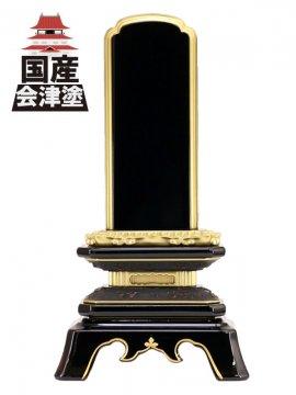 【会津位牌】葵角切 上塗 (3.0寸〜6.0寸)